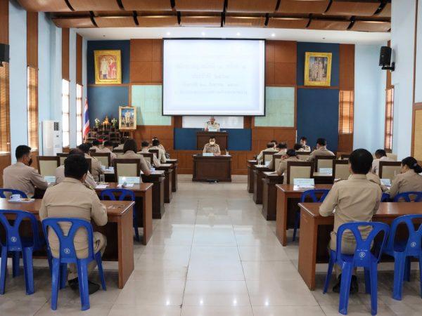 ประชุมสภาเทศบาลตำบลปลายบาง สมัยสามัญ สมัยที่ 3 ครั้งที่ 3 ประจำปี 2563