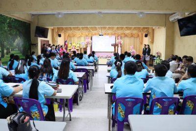 โครงการพัฒนาศักยภาพครู และบุคลากรทางการศึกษา